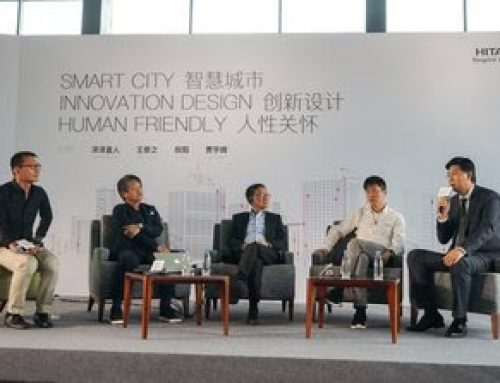 Design Professionals Gather in Guangzhou, China to Discuss Human-Centered Design, Innovation and the Smart City