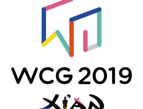 WCG 2019 Xi'an Announces New Horizons' Games