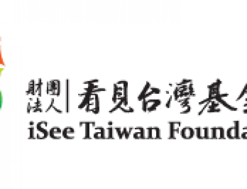 iSee Taiwan Foundation and the Sayling Wen Cultural & Educational Foundation Creates a 21 Global Design Organizational Network