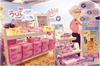 Top Thai Brands 2018 | Malaysia Global Business Forum