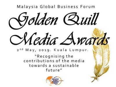 MGBF_Golden_Quill_Media_Awards-d85c4e4d23d0f8f1b7347cb7679307c1