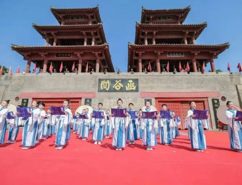 The Fifth Forum on Laozi Culture was held in the birthplace of Tao Te Ching